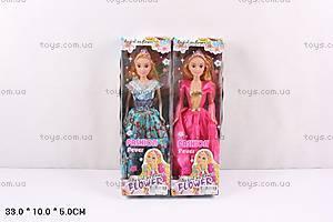 Кукла в двух видах, 9590A-6
