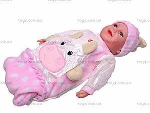 Кукла в конверте «Мой малыш», M1181