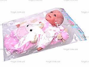Кукла в конверте «Мой малыш», M1181, игрушки
