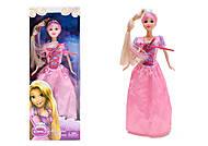 Детская кукла «Милая принцесса», 9144