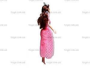 Детская кукла Fenbo, FB012C, купить