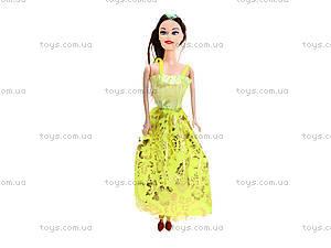 Кукла детская «Фешн-шоу» , MB998, купить