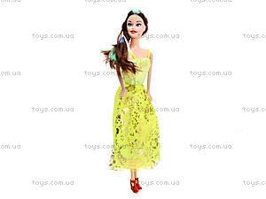 Кукла детская «Фешн-шоу» , MB998, цена