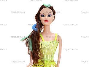 Кукла детская «Фешн-шоу» , MB998, игрушки