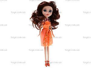 Детская кукла Fashion, CF588-B, купить