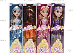 Детская кукла Fashion, CF588-B, отзывы