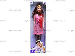Детская кукла Violetta, YF110809, детские игрушки