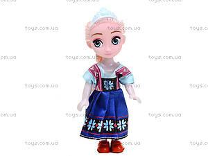 Детская кукла «Маленькая принцесса», SL106-1, купить