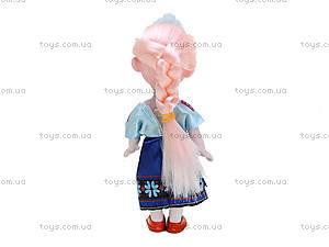 Детская кукла «Маленькая принцесса», SL106-1, фото