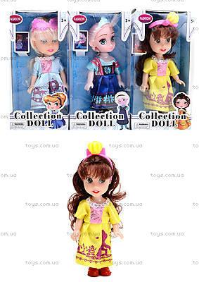 Детская кукла «Маленькая принцесса», SL106-1