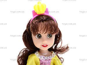 Детская кукла «Маленькая принцесса», SL106-1, отзывы