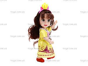 Детская кукла «Маленькая принцесса», SL106-1, цена