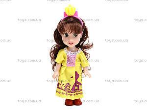 Детская кукла «Маленькая принцесса», SL106-1, игрушки