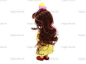 Детская кукла «Маленькая принцесса», SL106-1, детские игрушки