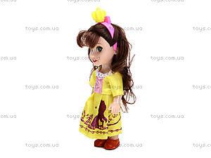 Детская кукла «Маленькая принцесса», SL106-1, магазин игрушек