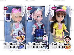 Детская кукла «Маленькая принцесса», SL106-1, toys.com.ua