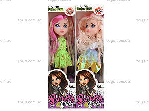 Кукла для девочки Beauty, 988-AB12, отзывы