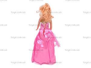 Кукла в красивом платье, A20, купить