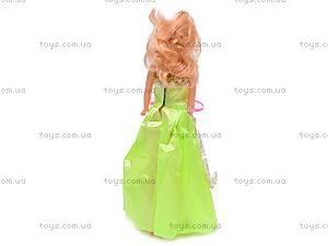 Кукла в красивом платье, A20, фото