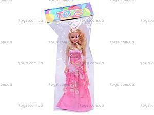 Кукла в красивом платье, A20, отзывы