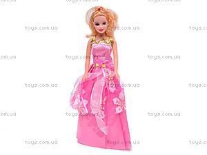 Кукла в красивом платье, A20, детские игрушки