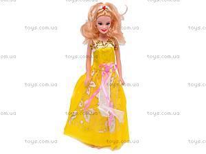 Кукла в красивом платье, A20