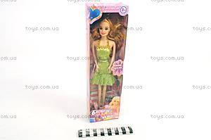 Кукла, в летнем платье, 214