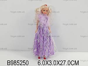 Кукла в нарядном платье, 0511-4