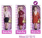 Кукла в оранжевом пальто, 8365, купити