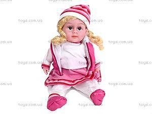 Кукла, в осеннем наряде, RM848, купить