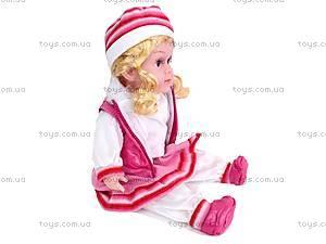 Кукла, в осеннем наряде, RM848, фото