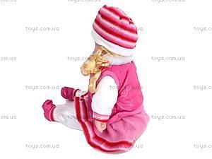 Кукла, в осеннем наряде, RM848, отзывы