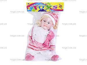 Кукла, в осеннем наряде, RM848