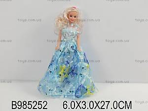 Кукла в платье, 0511-6
