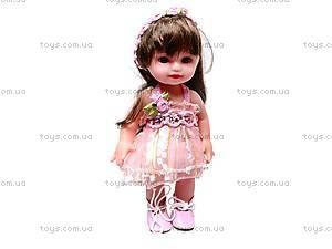 Кукла, в платье, 2010-8D, купить