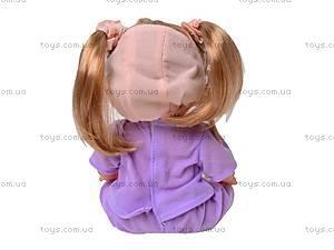 Кукла в рюкзачке «Алина», 5078/79/57/68, купить