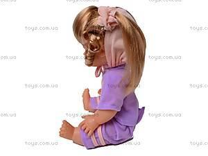Кукла в рюкзачке «Алина», 5078/79/57/68, фото