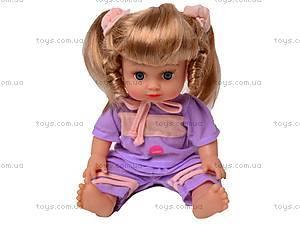 Кукла в рюкзачке «Алина», 5078/79/57/68