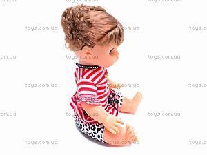 Кукла в рюкзаке «Соня», 5293, купить