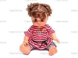 Кукла в рюкзаке «Соня», 5293
