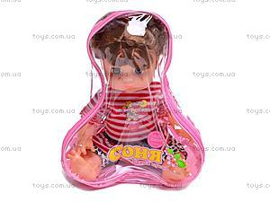 Кукла в рюкзаке «Соня», 5293, фото
