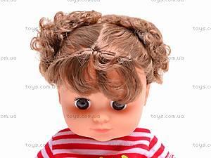 Кукла в рюкзаке «Соня», 5293, отзывы
