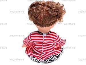 Кукла в рюкзаке «Соня», 5293, цена