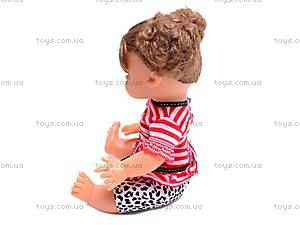 Кукла в рюкзаке «Соня», 5293, игрушки