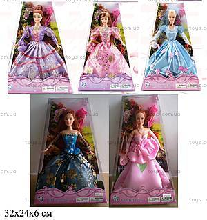 Кукла в стиле «Барби», JX800-88-86-6