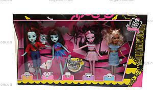 Кукла в стиле Monster High , KQ178-B, отзывы