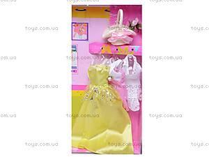 Кукла, в свадебном платье, 89085, отзывы