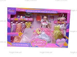 Кукла, в свадебном платье, 89085, цена