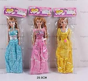 Кукла, в вечернем платье, 9582A-27
