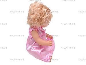 Кукла «Валюша», 7 функций, 8863-17, купить